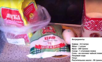 Блины заварные на кефире без яиц 1