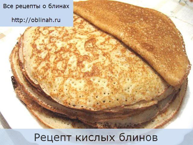 блины на молоке рецепт с фото пошаговое