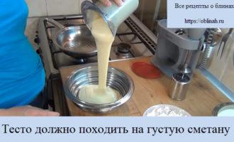 Тесто должно походить на густую сметану