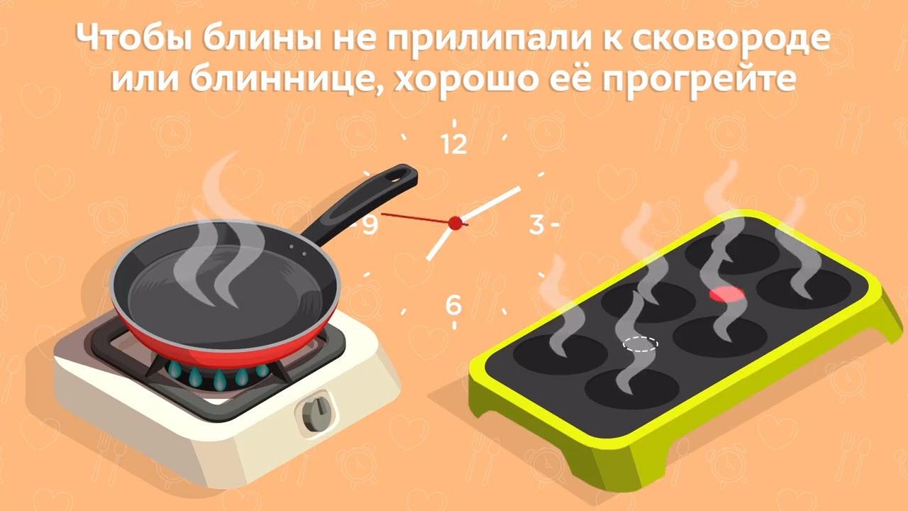 Совет 3. Прогреть сковороду или блинницу.