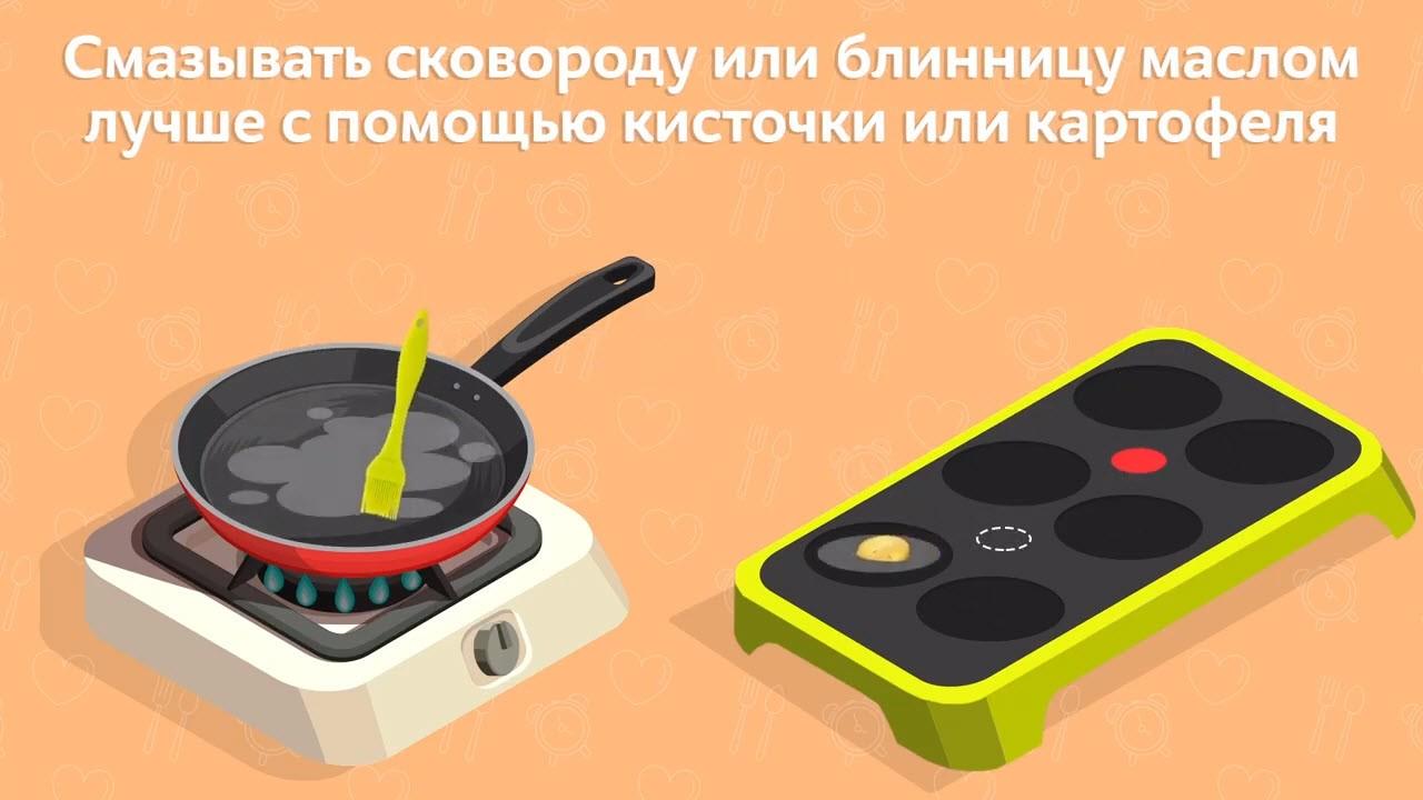 Совет 4. Смазываем сковороду или блинницу.