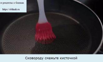 Сковороду смажьте кисточкой