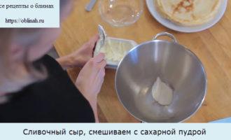 Сливочный сыр, смешиваем с сахарной пудрой