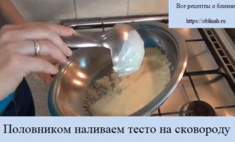 Половником наливаем тесто на сковороду