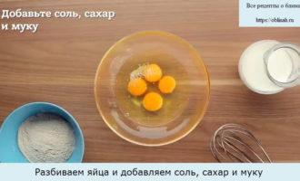 Разбиваем яйца и добавляем соль, сахар и муку