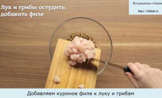 Добавляем куриное филе к луку и грибам