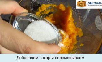 Добавляем сахар и перемешиваем