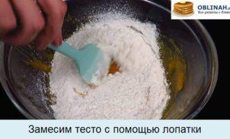 Замесим тесто с помощью лопатки