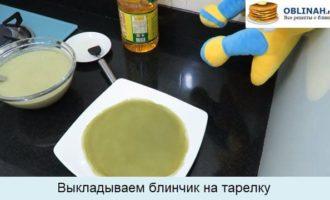 Выкладываем блинчик на тарелку