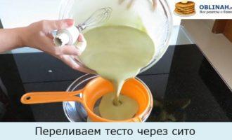Переливаем тесто через сито